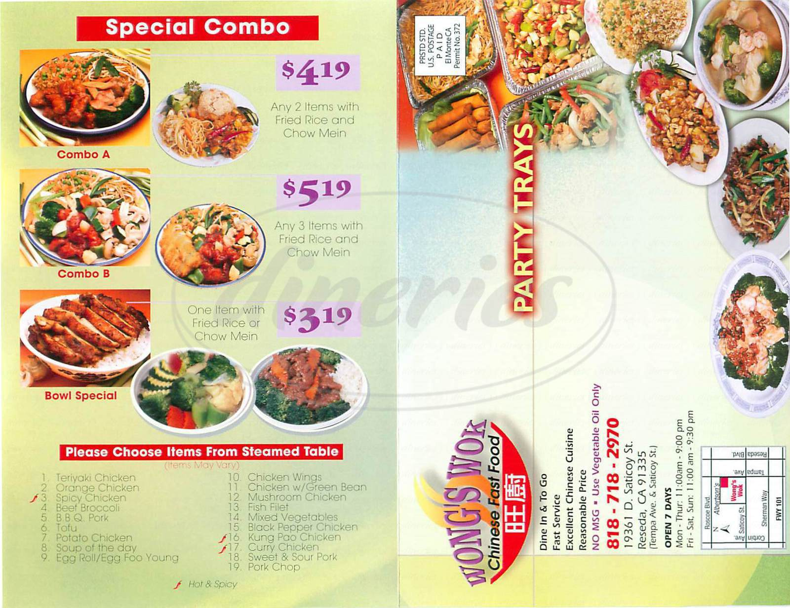menu for Wongs Wok
