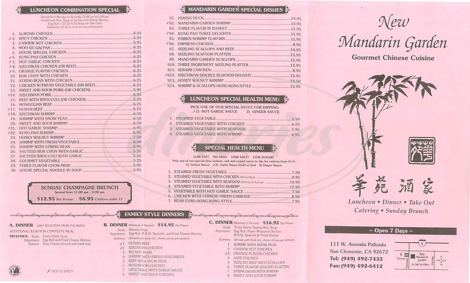 menu for New Mandarin Garden