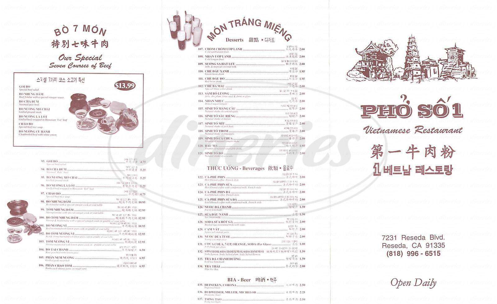 menu for Pho So 1