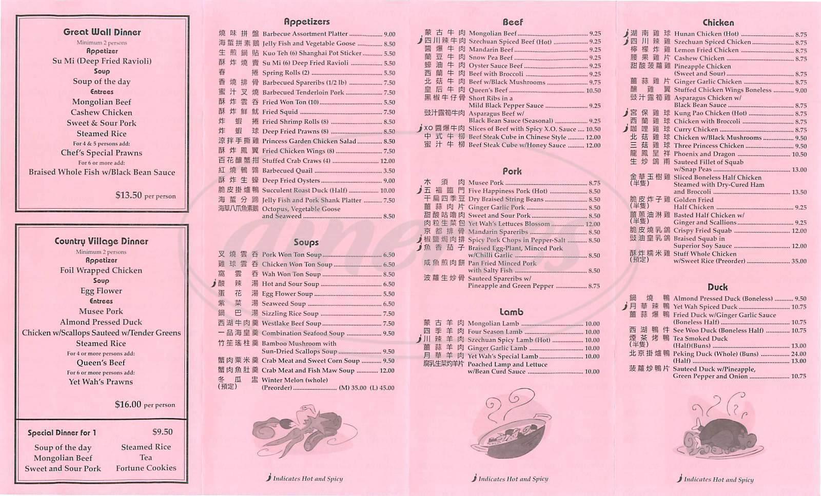 menu for Yet Wah Restaurant