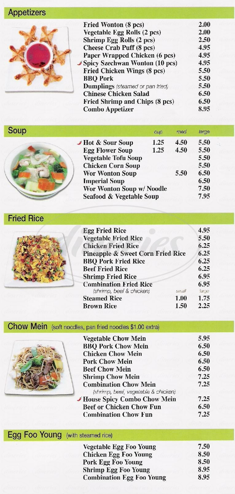 menu for Egg Roll Express