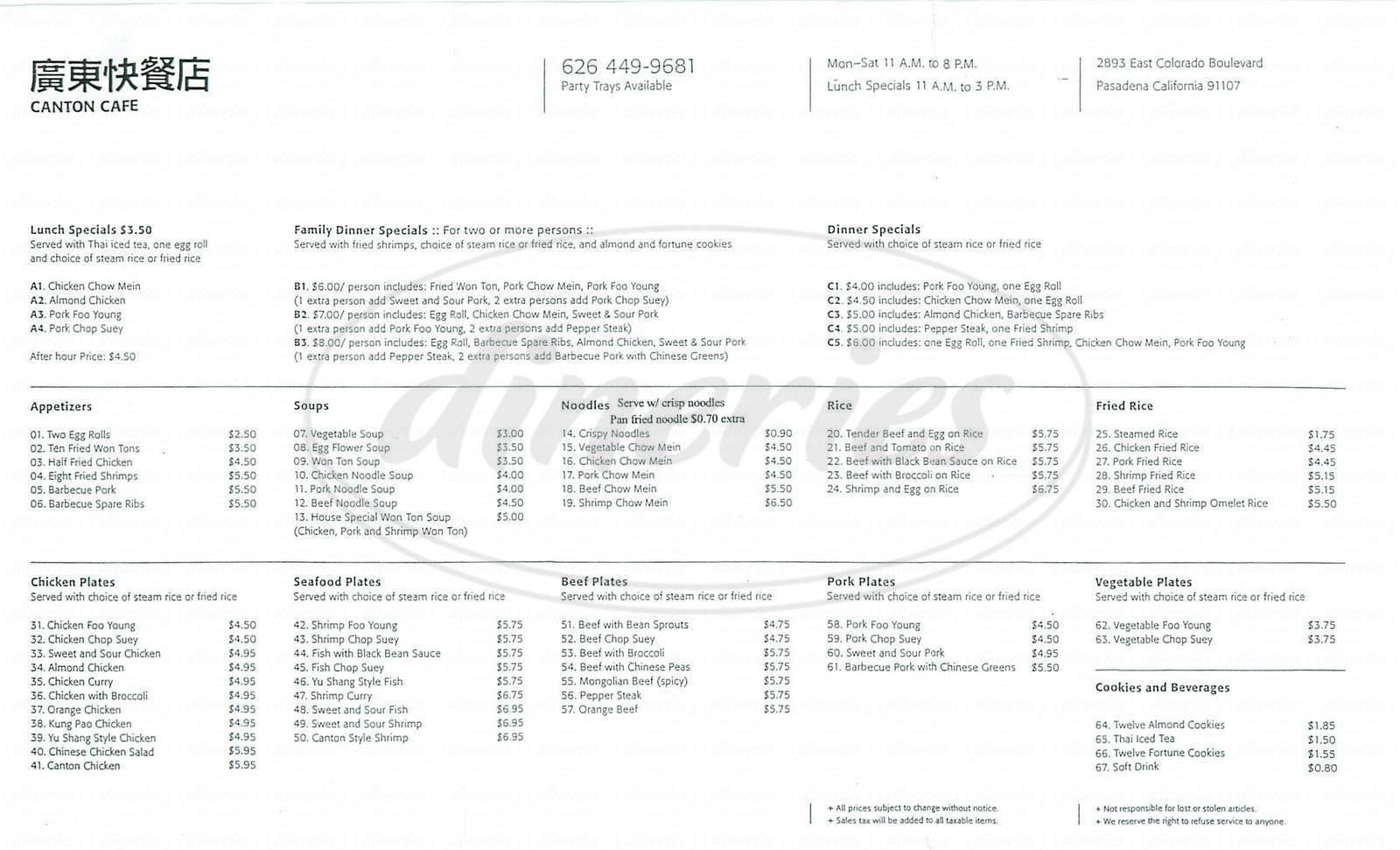menu for Canton Café