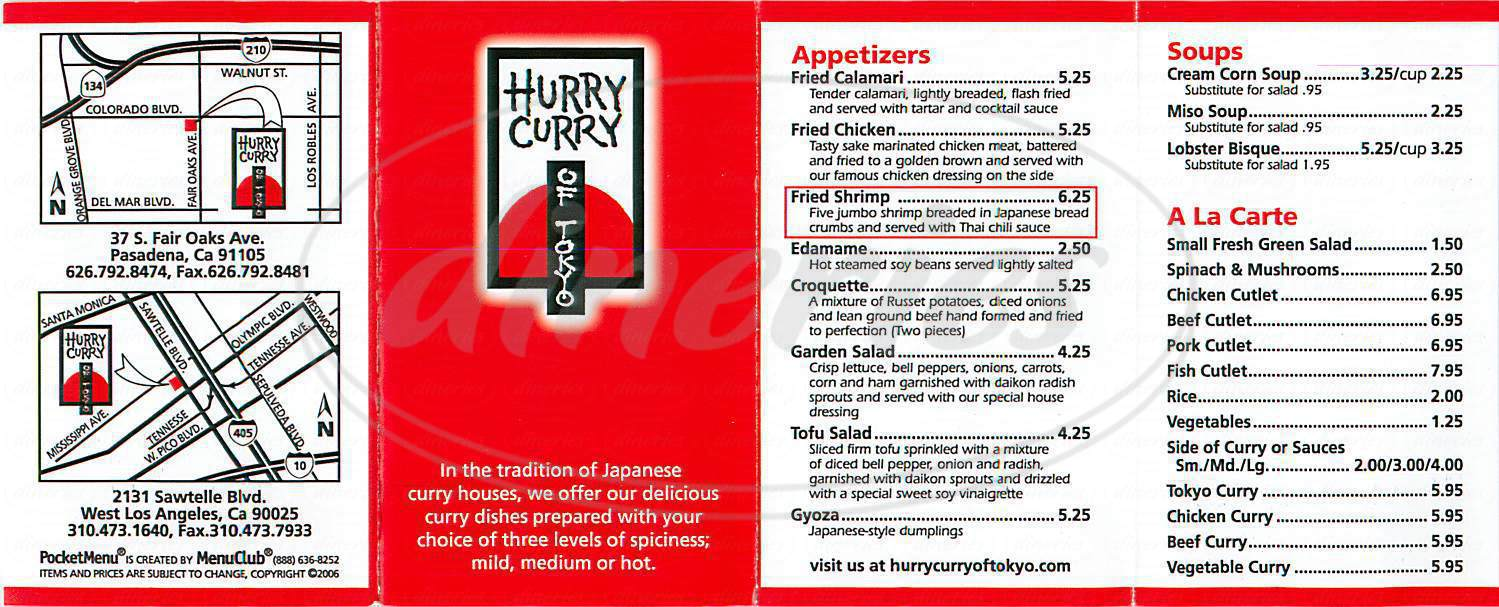 menu for Hurry Curry of Tokyo