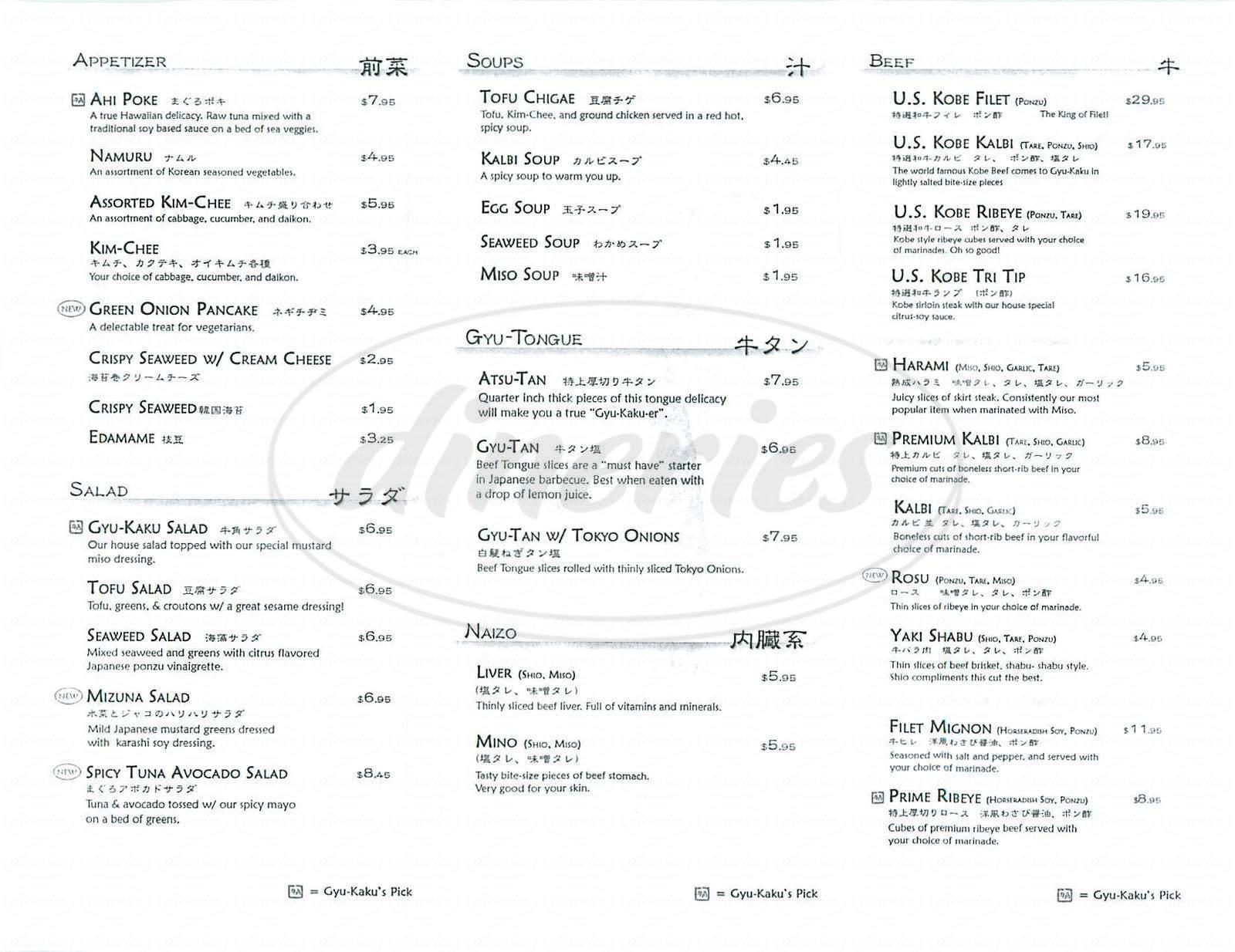 menu for Gyu Kaku Japanese BBQ