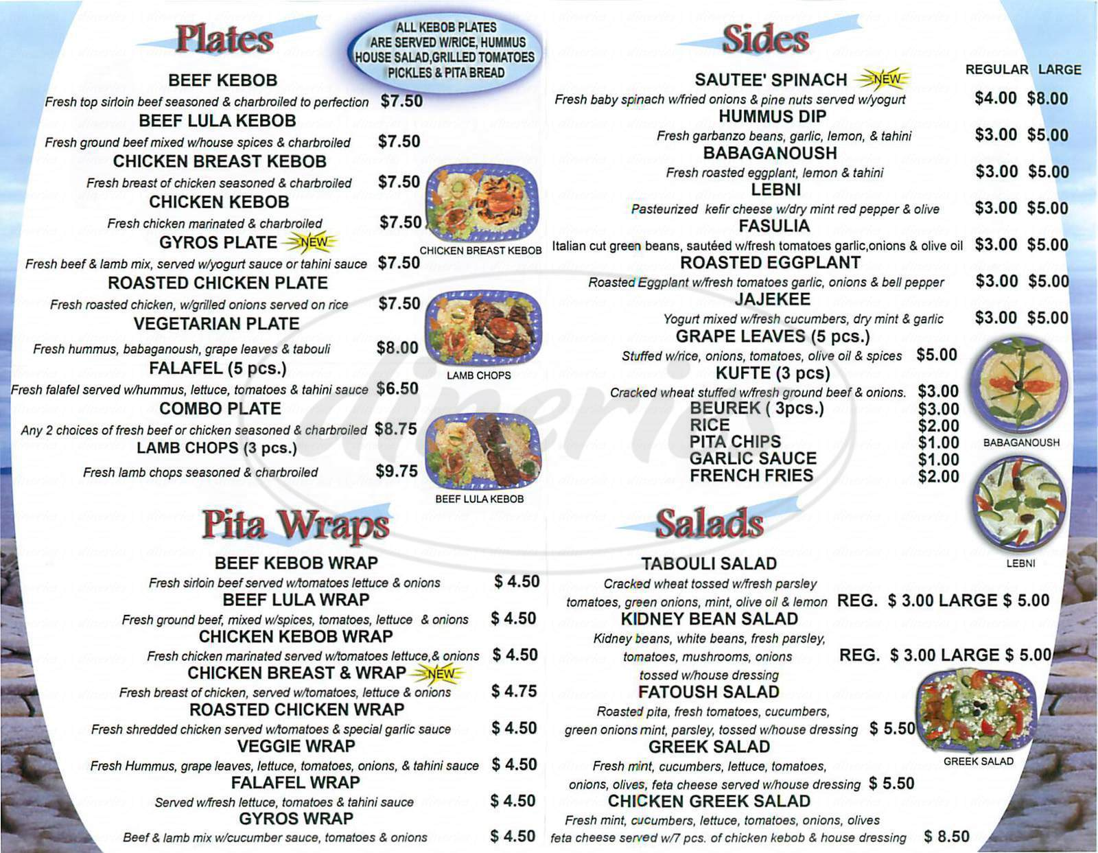 menu for Good Times Pita Kitchen