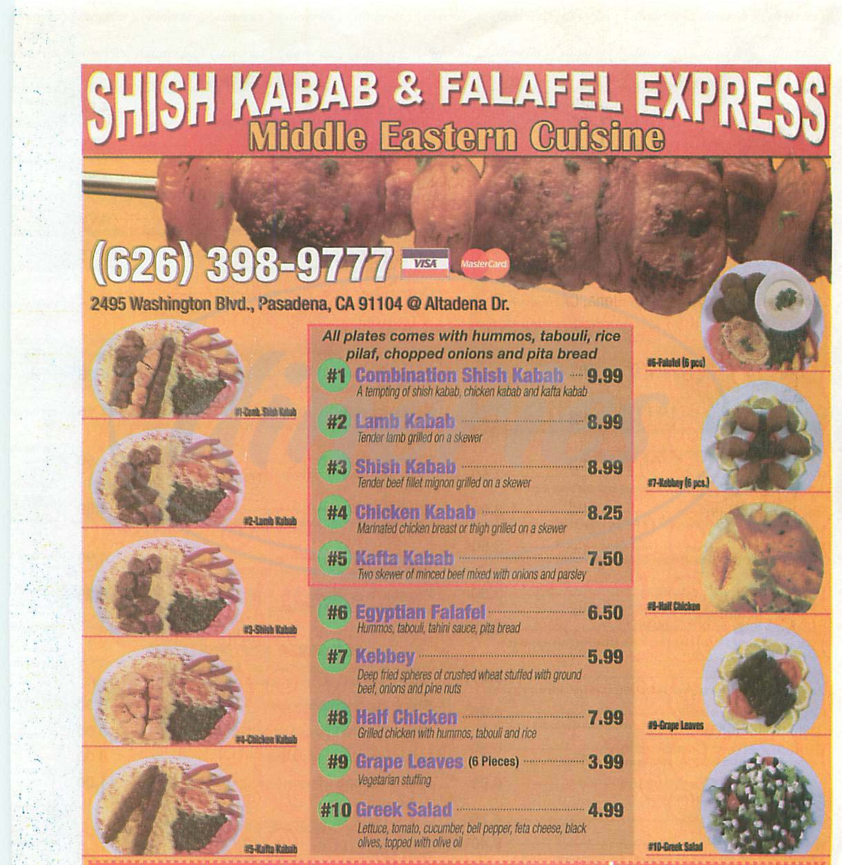 menu for Shish Kabab & Falafel Express