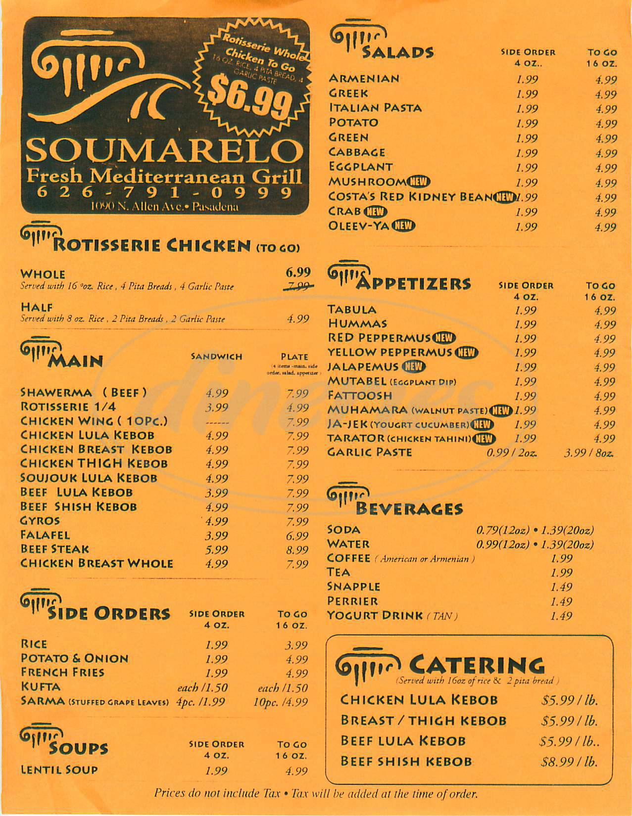menu for Soumarelo Fresh Mediterranean Grill
