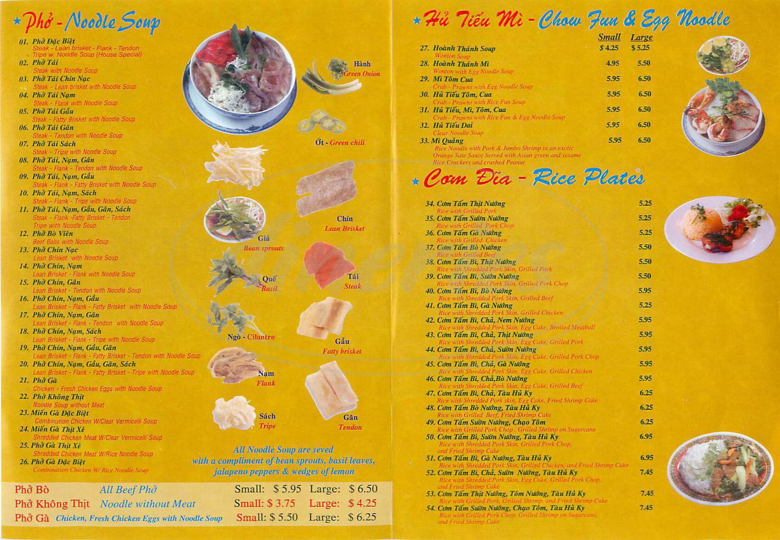 menu for Pho Hoang Long