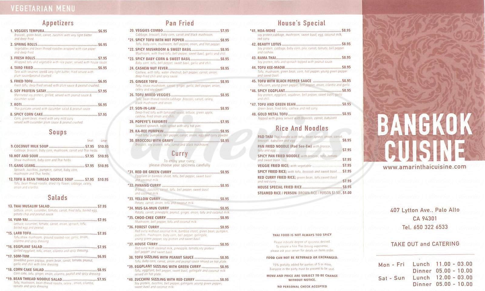 menu for Bangkok Cuisine