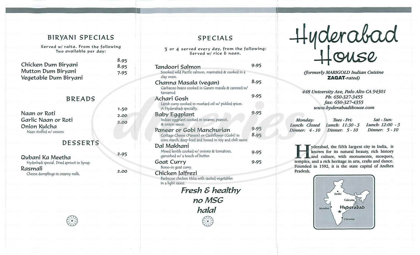 menu for Hyderabad House