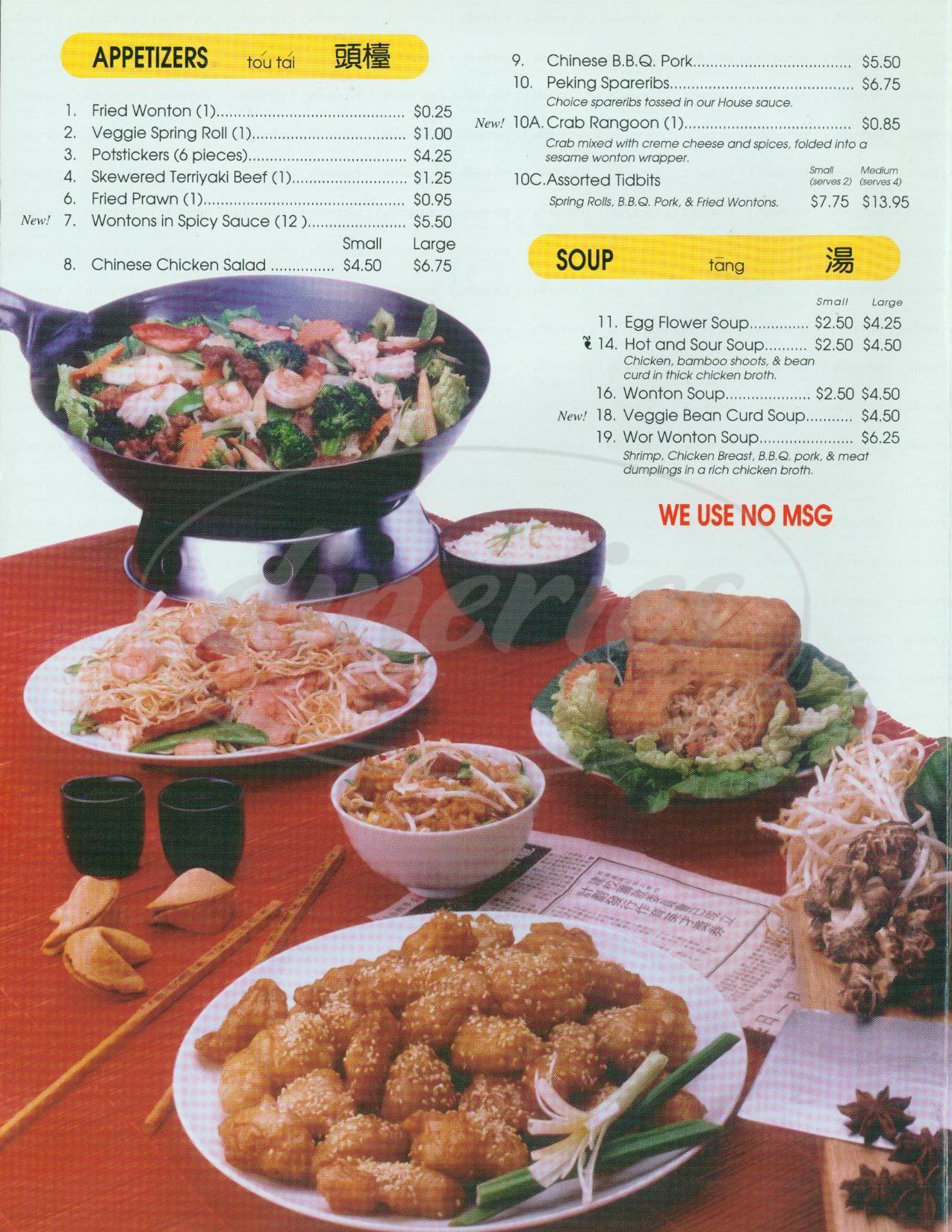 menu for Golden Wok