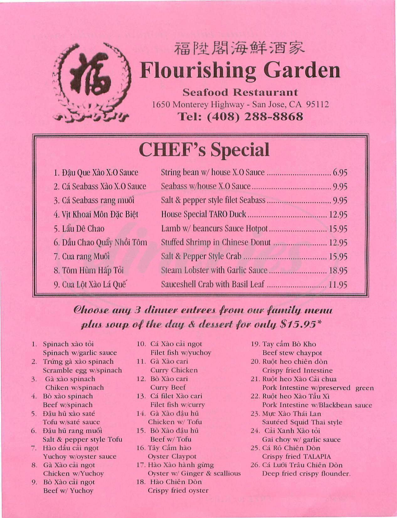 menu for Flourishing Garden Restaurant