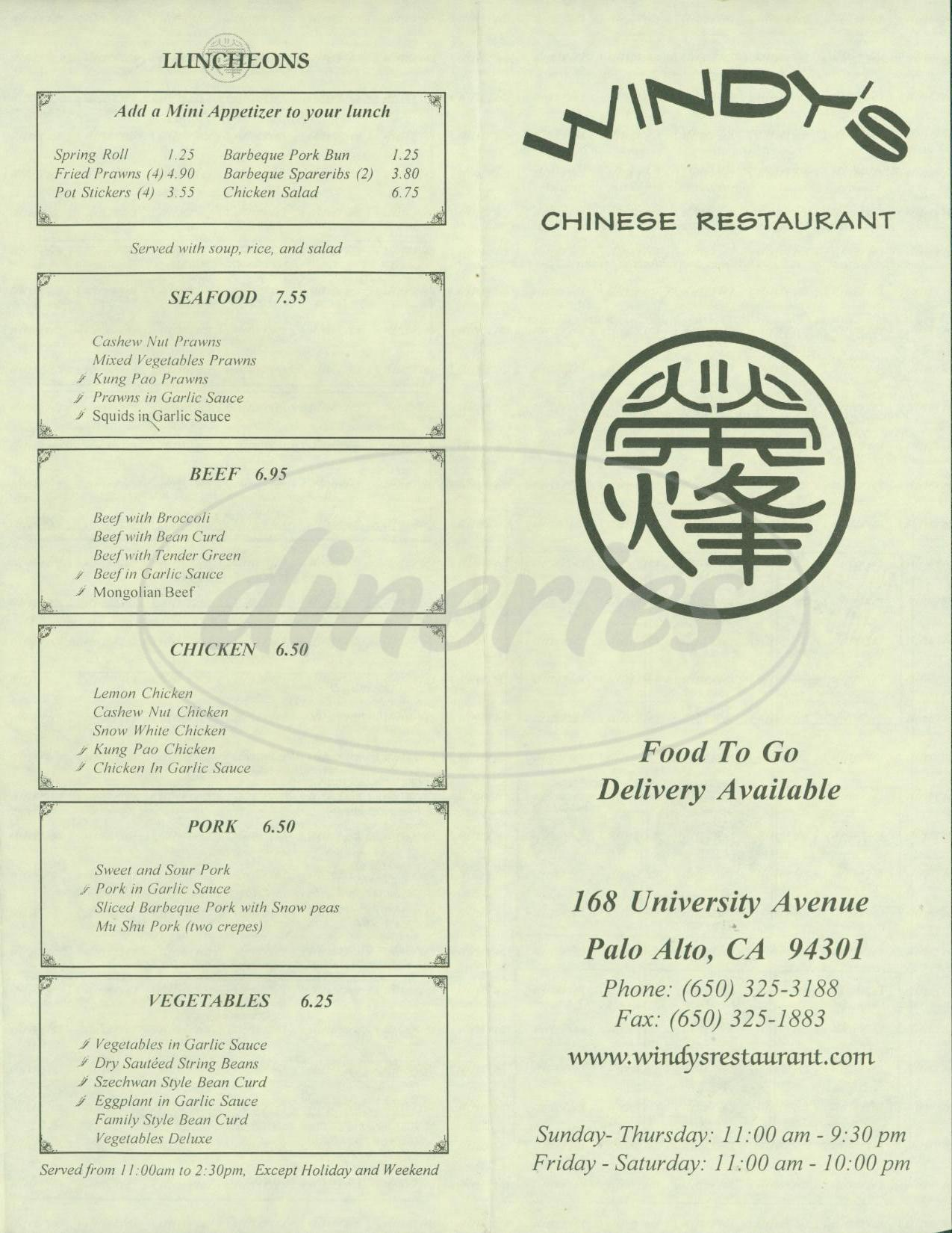 menu for Windys Chinese Restaurant
