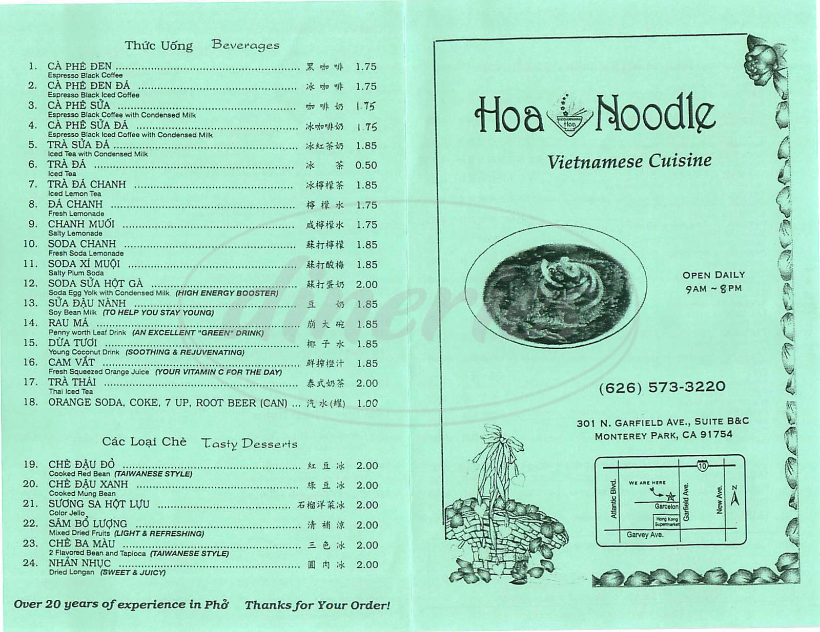 menu for Hoa Noodle