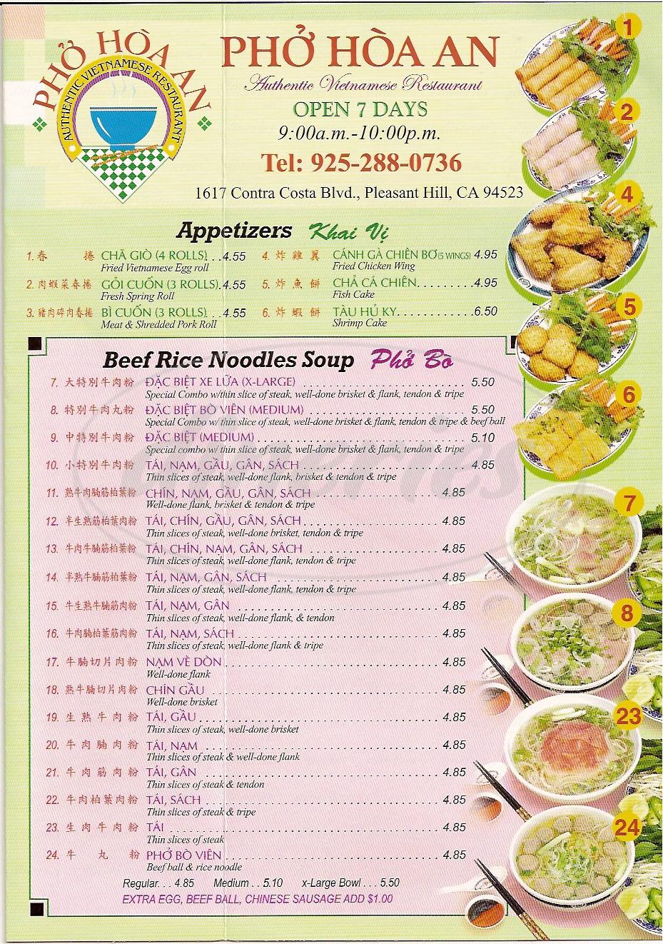menu for Pho Hoa An