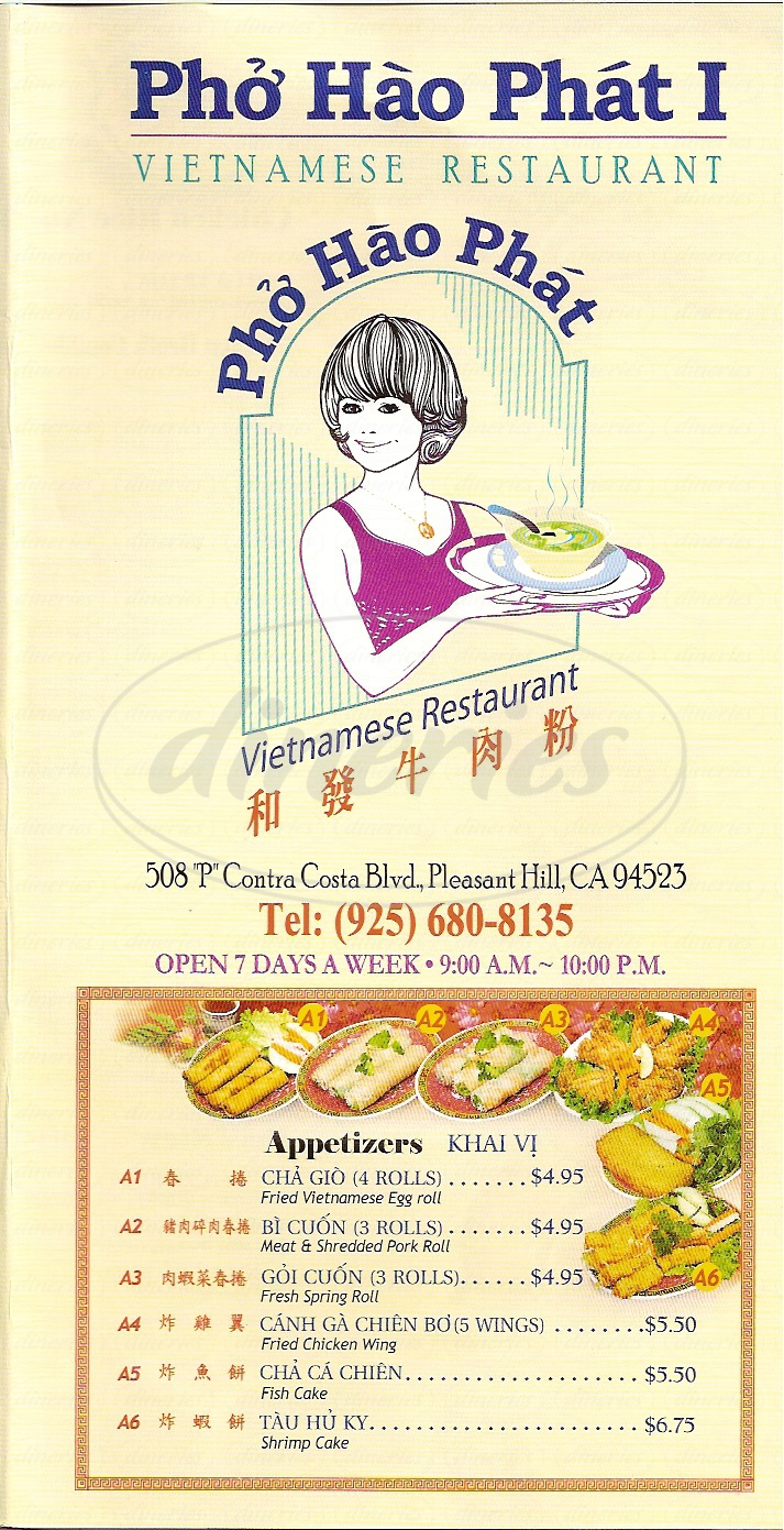 menu for Pho Hao Phat I
