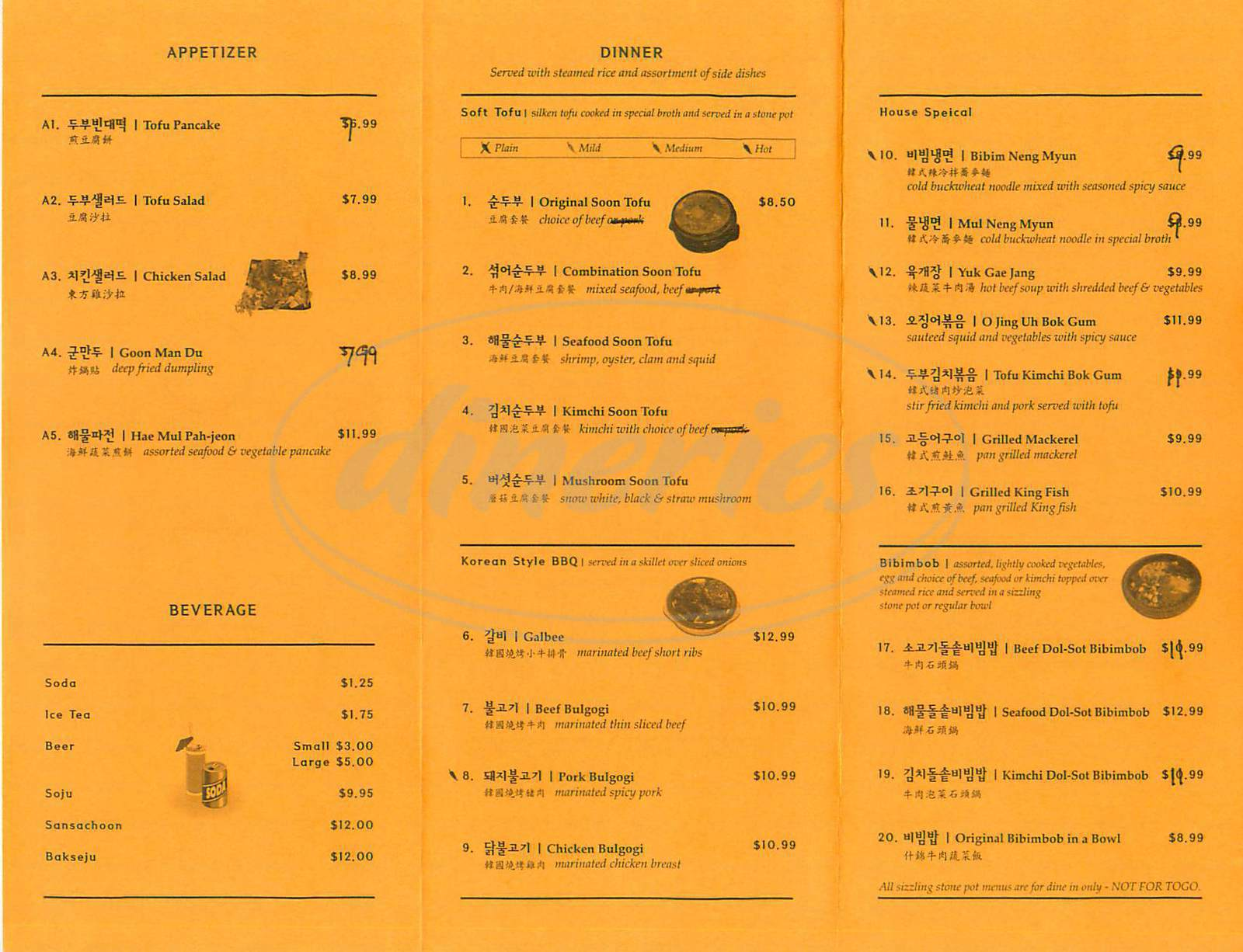 menu for Korea Tofu House