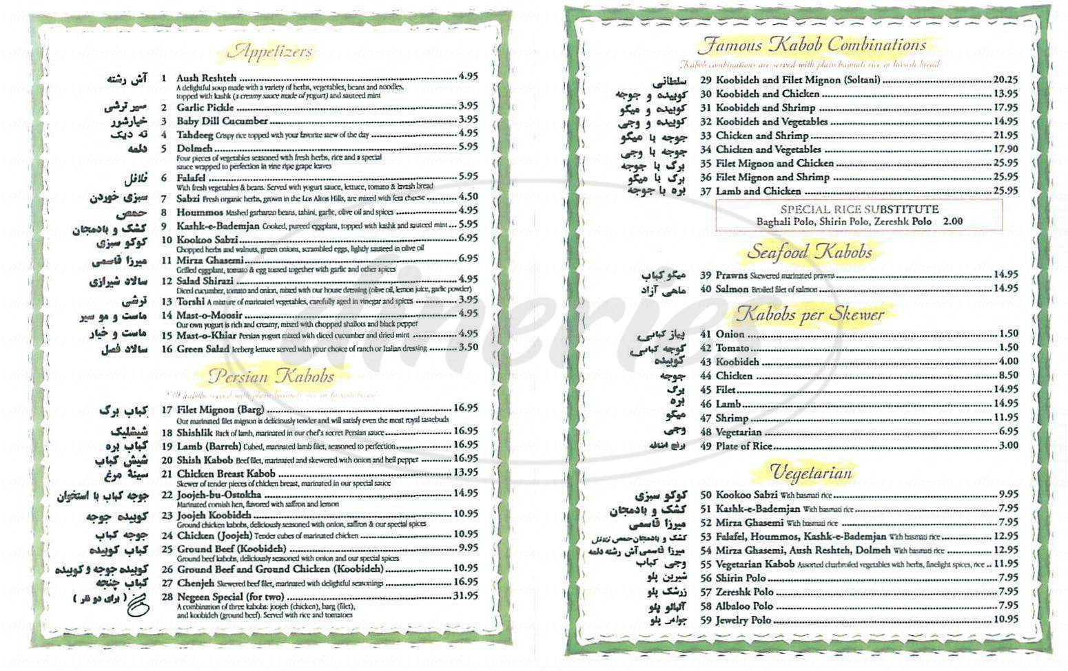 menu for Negeen Restaurant