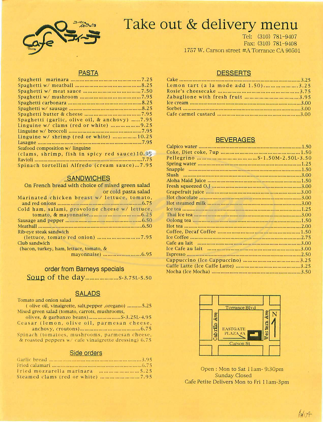 menu for Café Petite