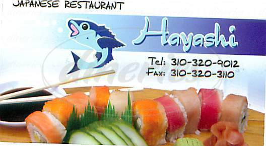 menu for Hayashi Restaurant