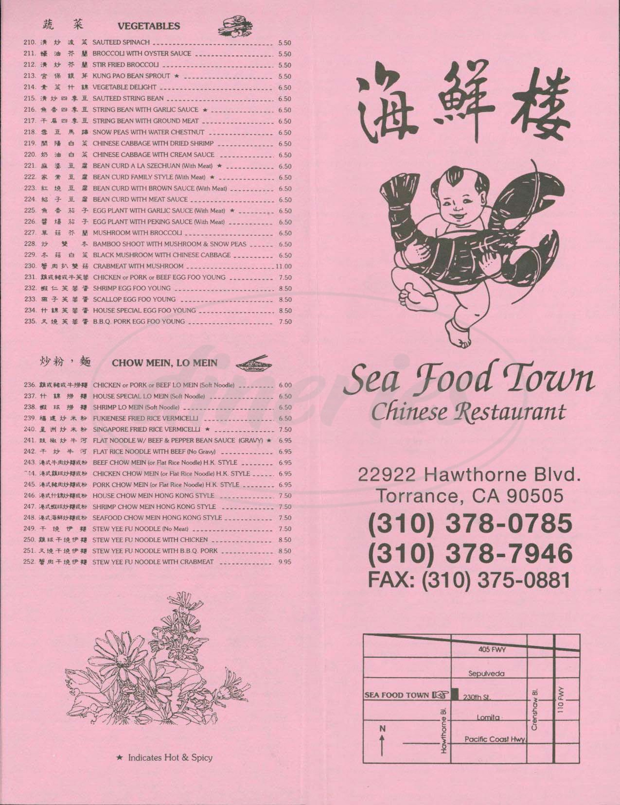 menu for Seafood Town Chinese Restaurants