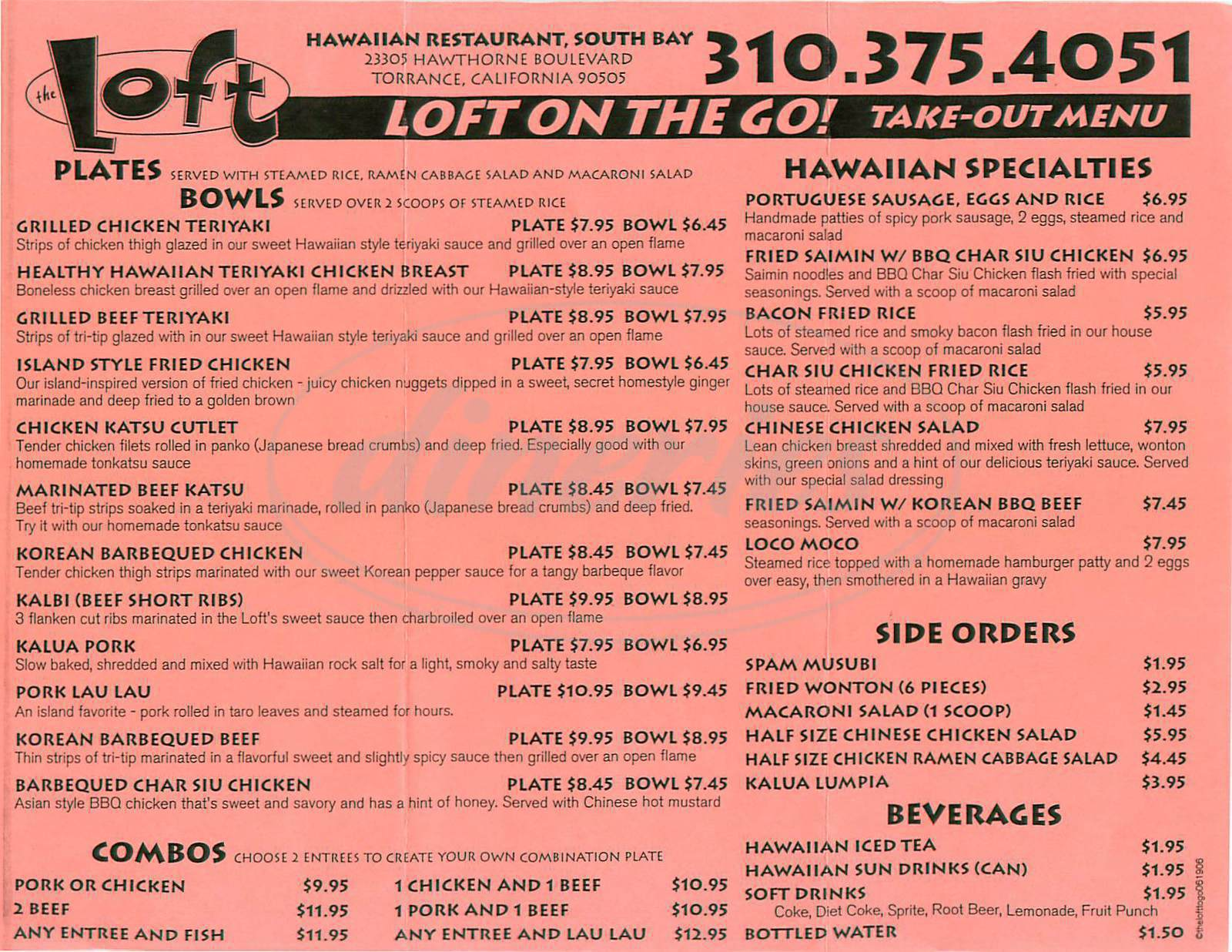menu for The Loft Hawaiian Restaurant