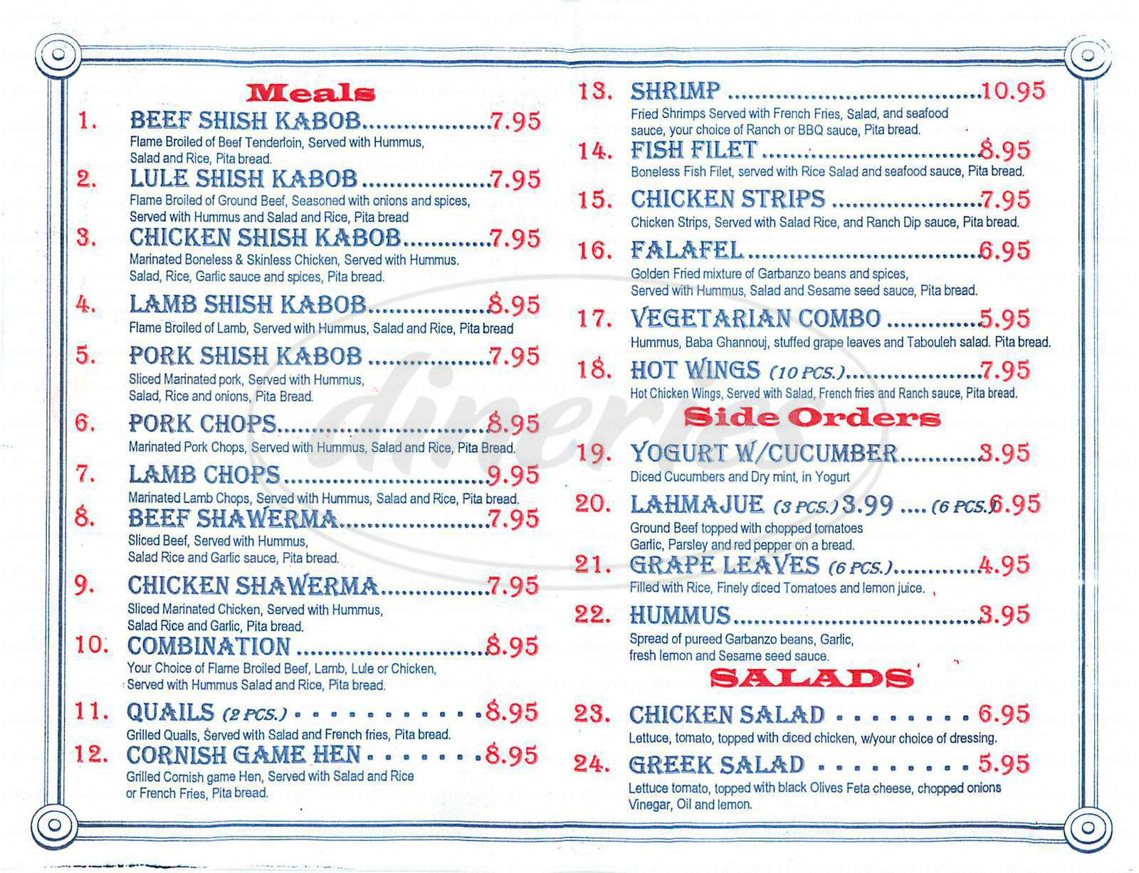 menu for Garni's Restaurant