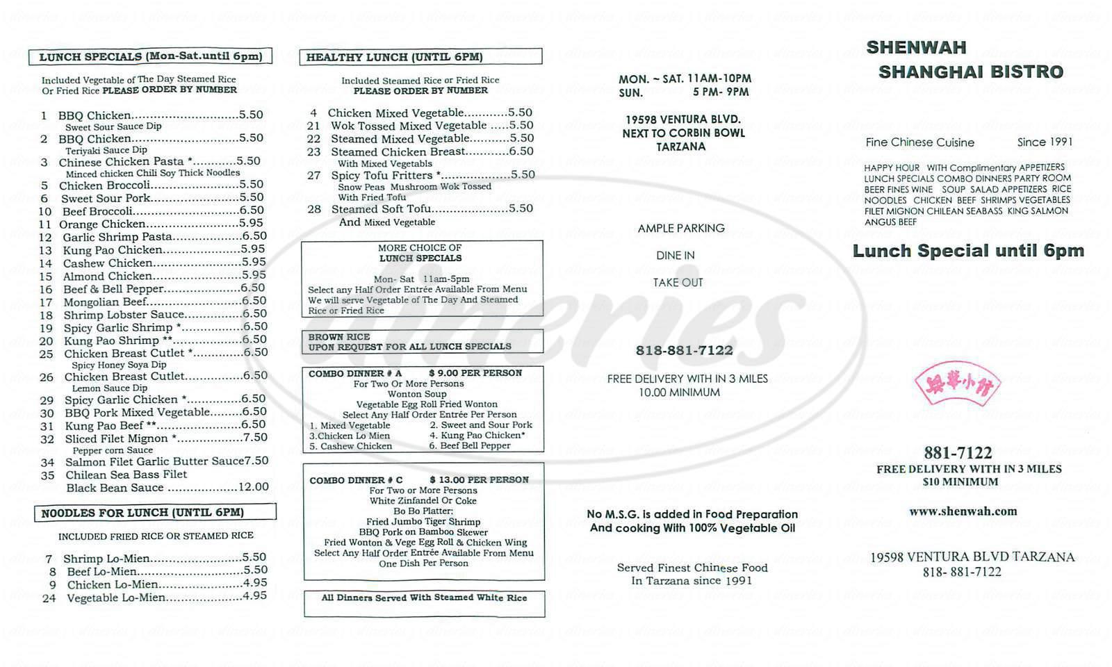 menu for Shenwah Shanghai Bistro