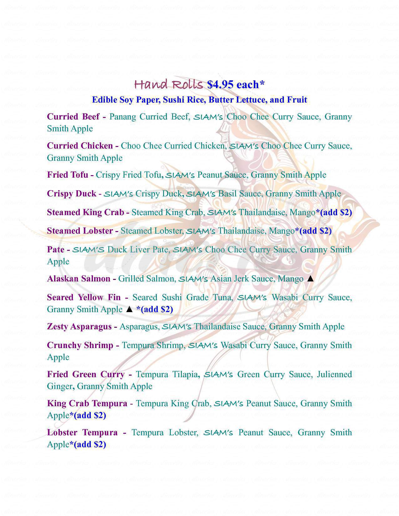menu for Siam's Talay Grille