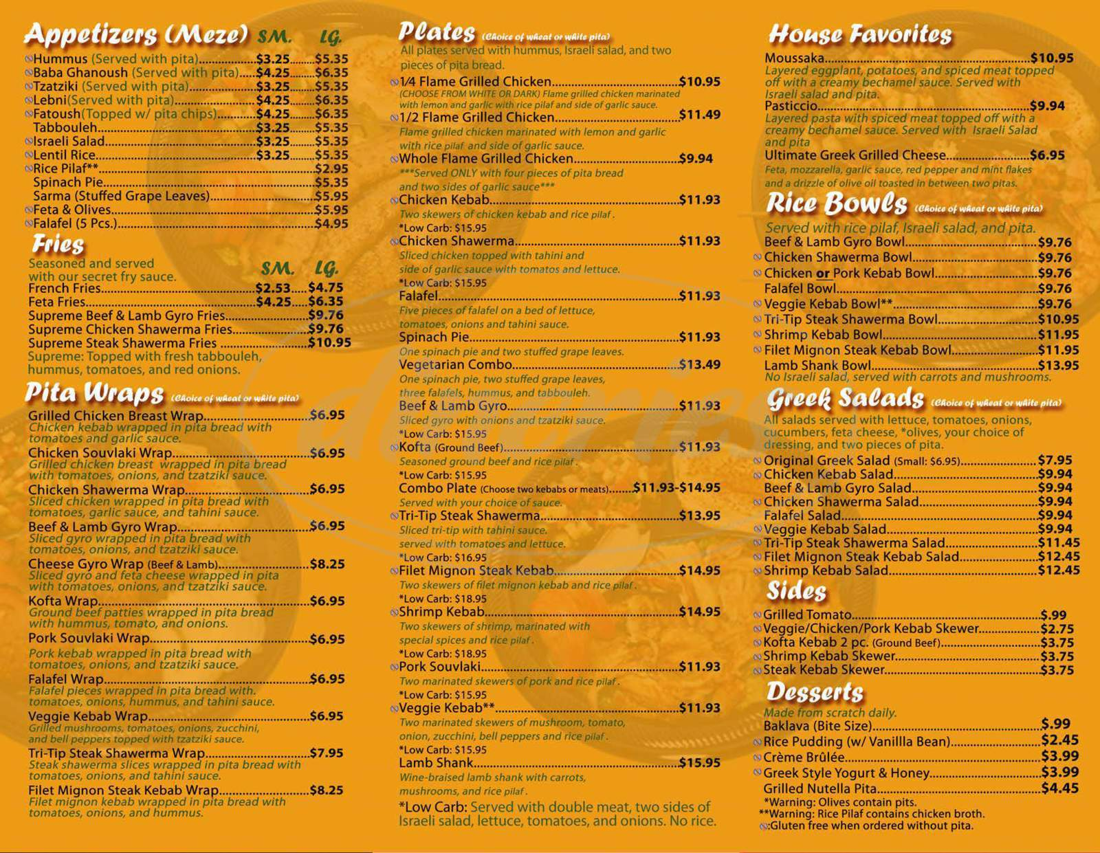 menu for Stephano's Greek & Mediterranean Grill