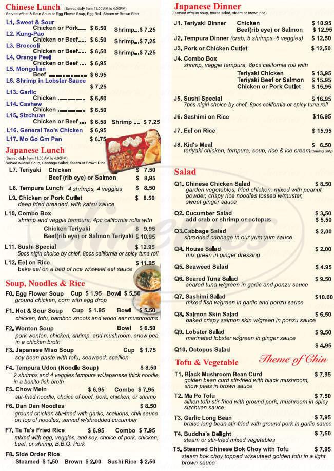 menu for Ta Ta Bistro