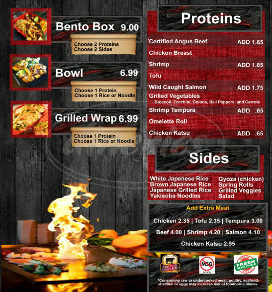 menu for Volcano Grille