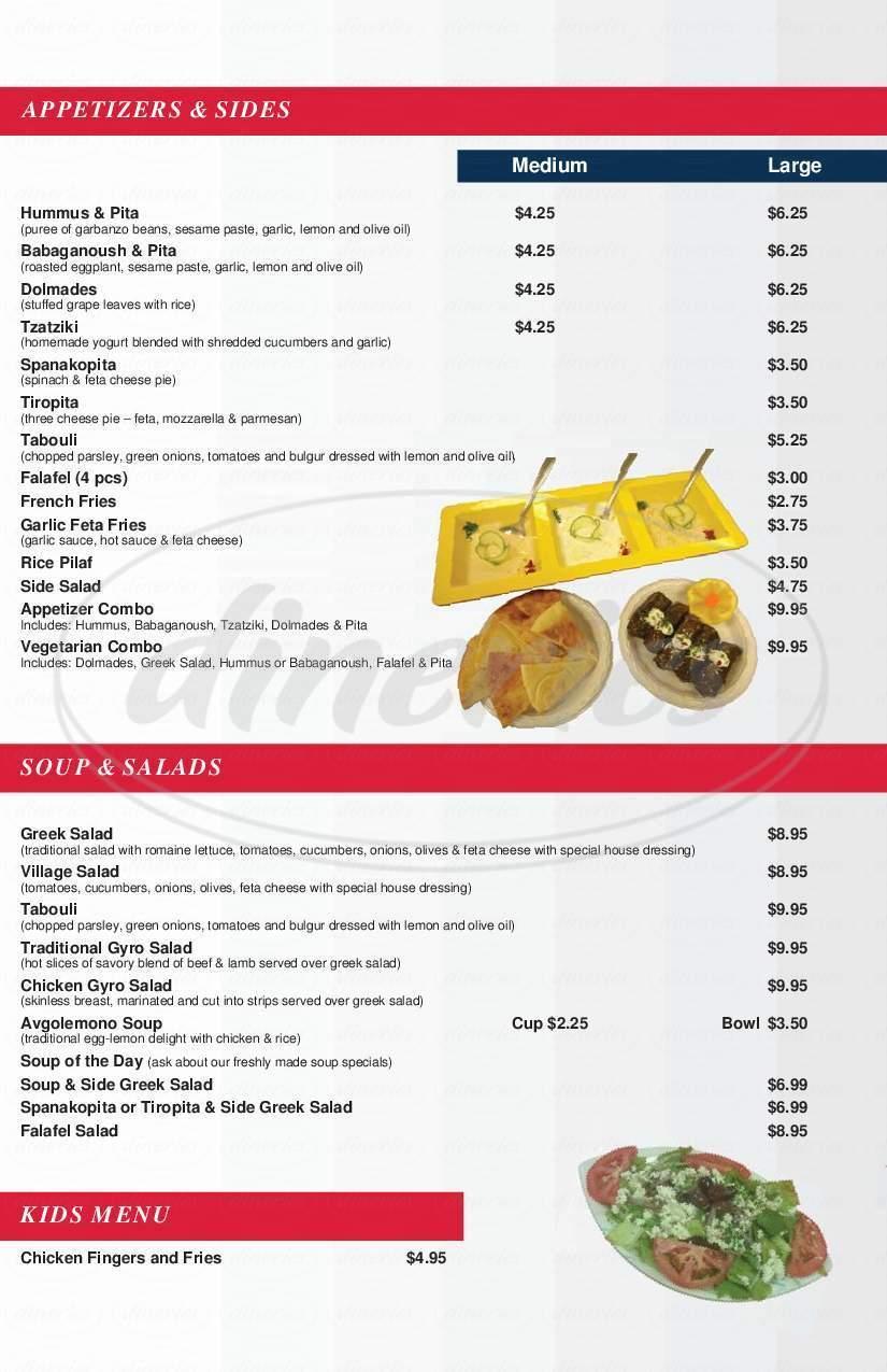 menu for Yanni's Gyros