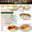 Taqueria Mexico menu thumbnail