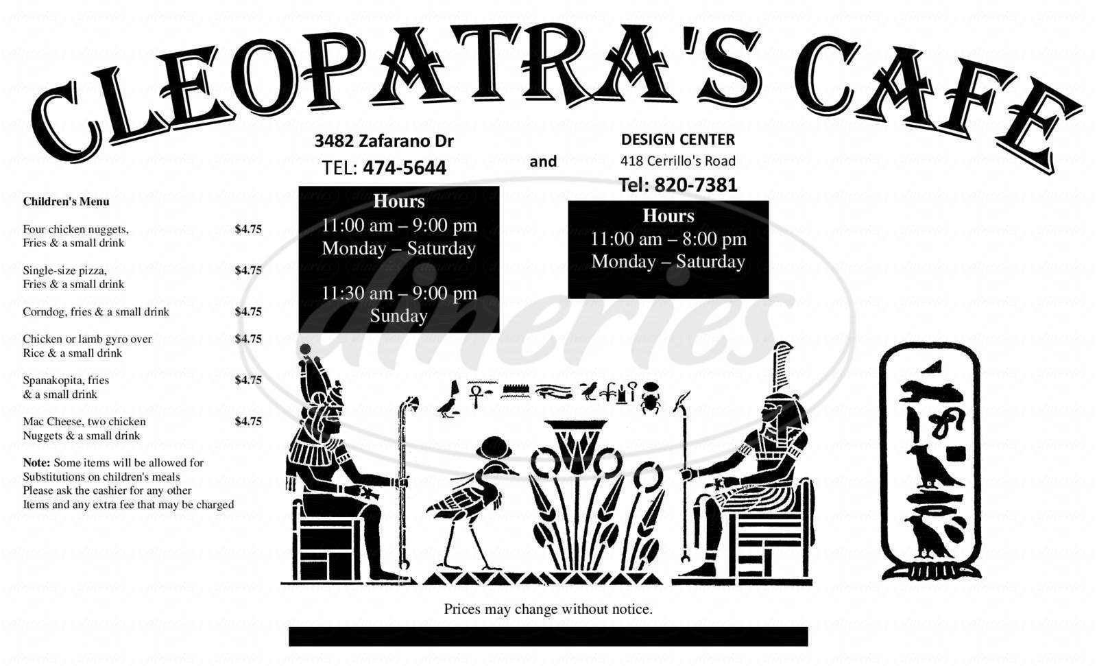 menu for Cleopatra Cafe