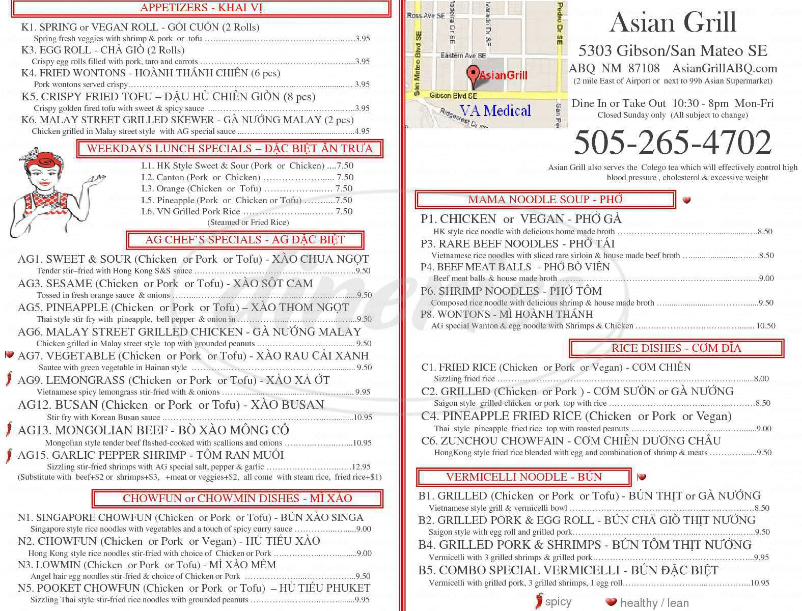 menu for Asian Grill