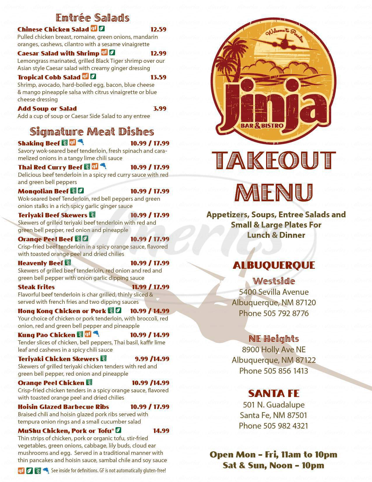 menu for Jinja Bar & Bistro