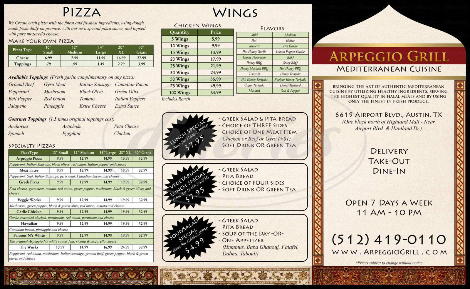 menu for Arpeggio Grill