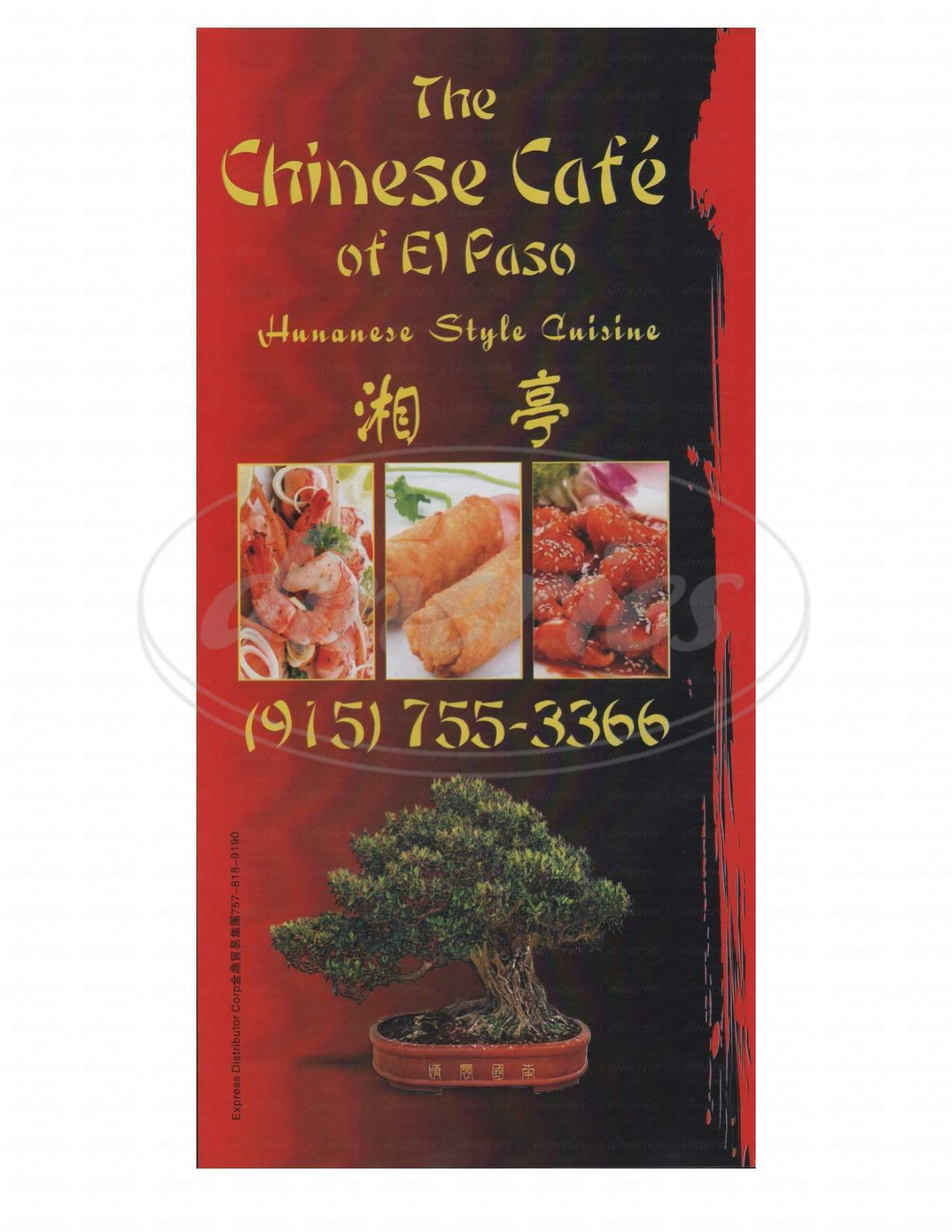 menu for Chinese Cafe
