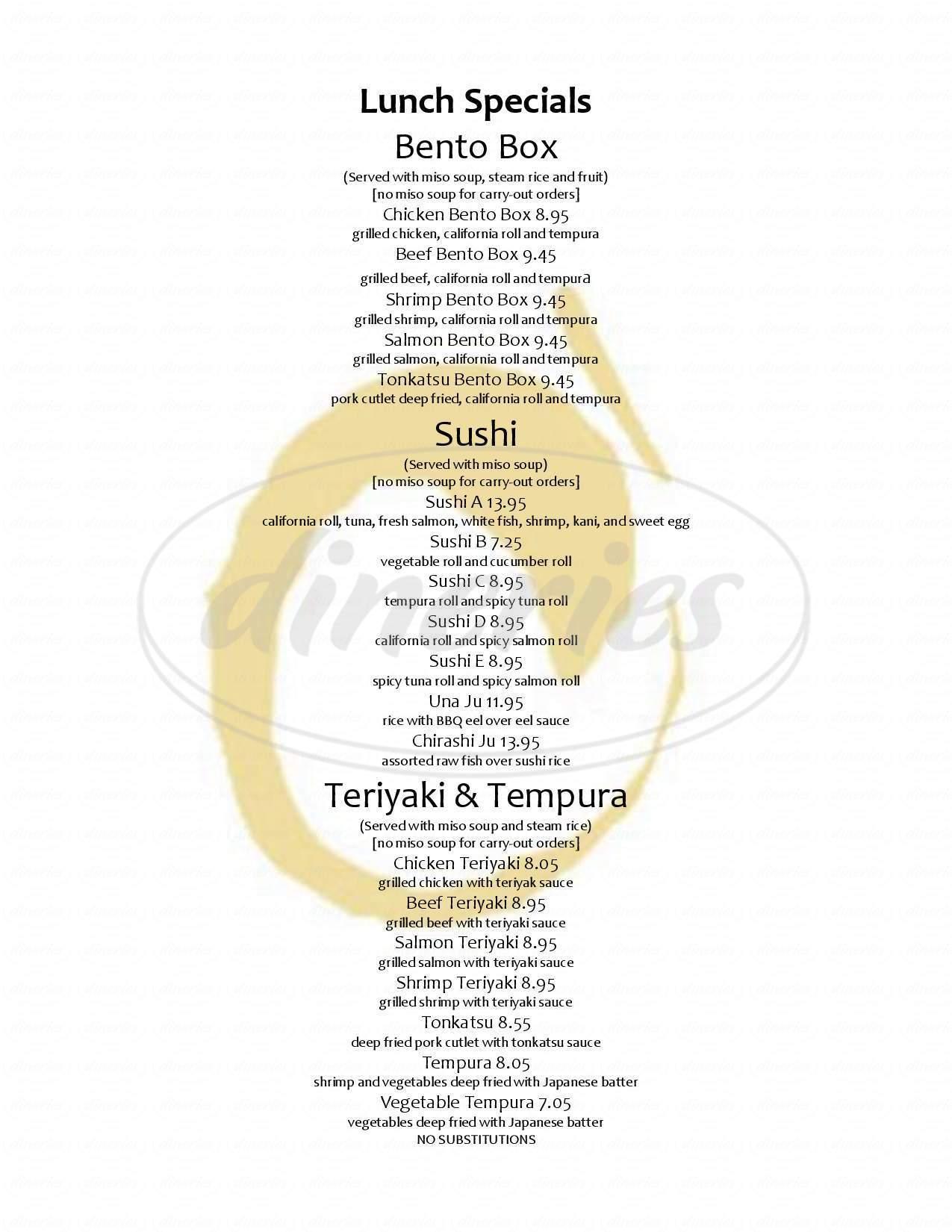 menu for Cowtown Sushi