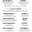 DeVivo Bros. Eatery menu thumbnail