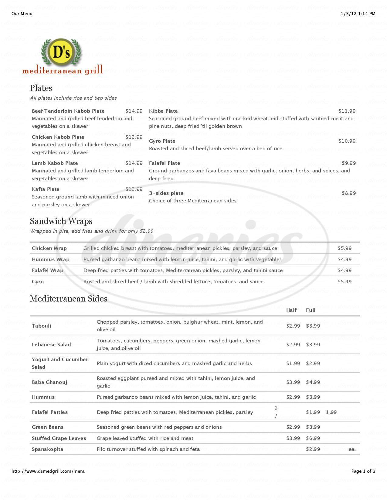 menu for D's Mediterranean Grill
