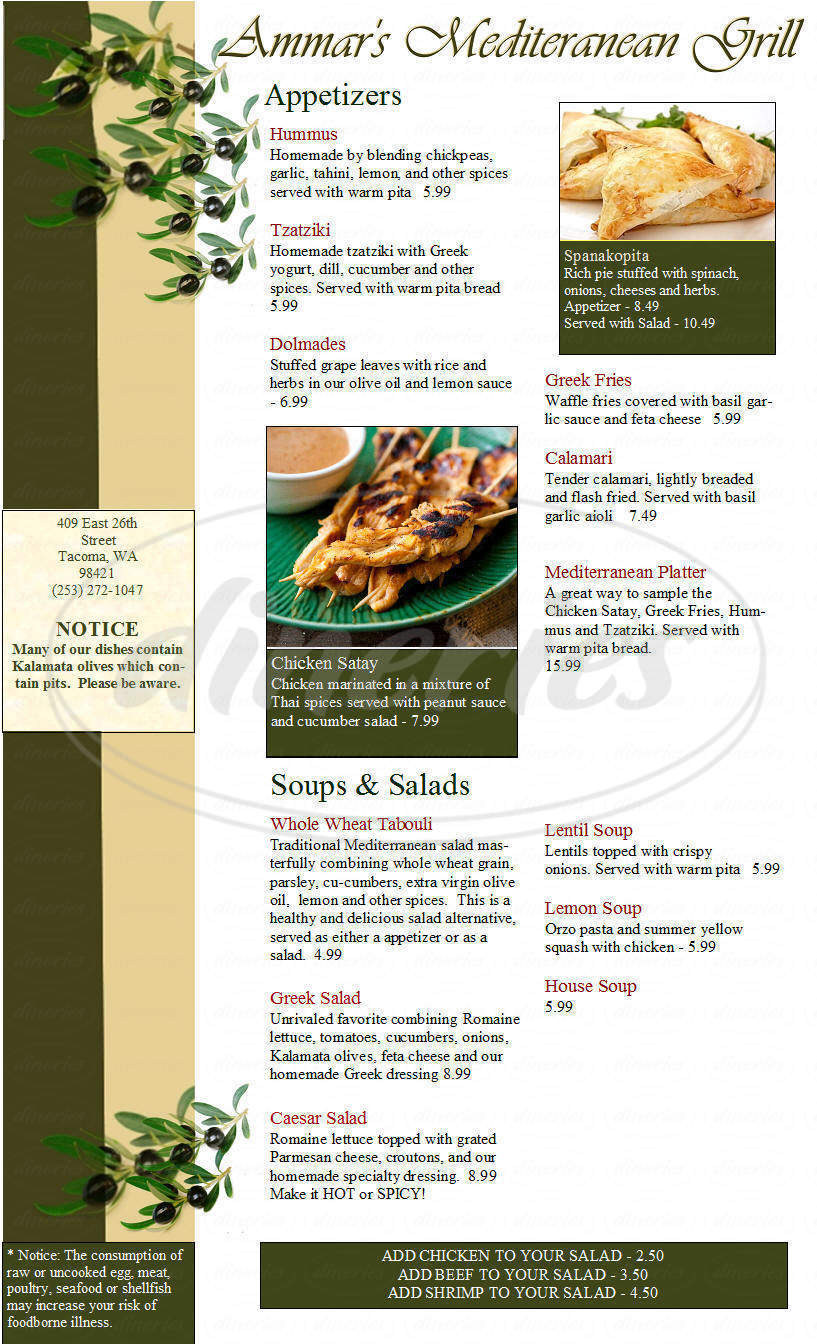 menu for Ammar's Mediterranean Grill
