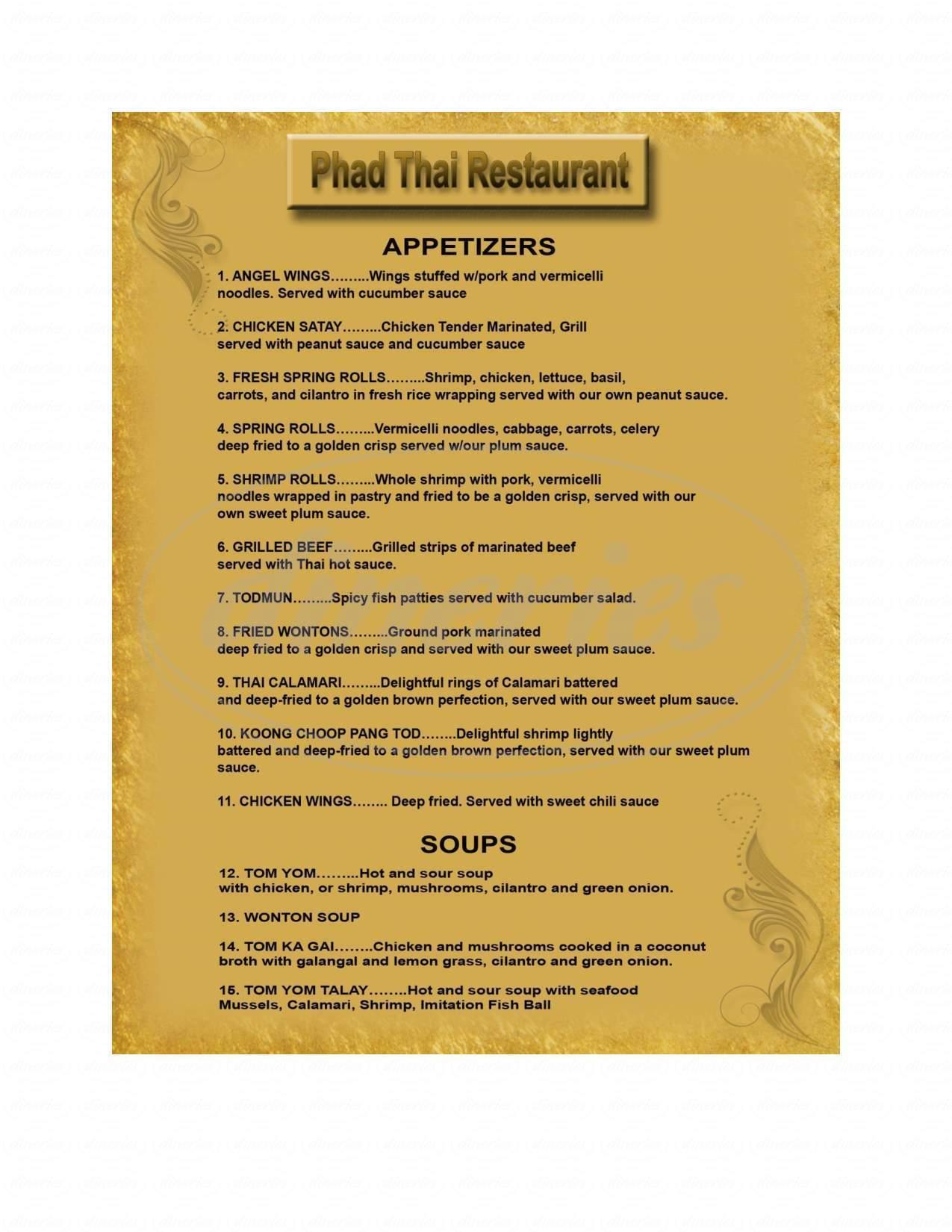 menu for Phad Thai Restaurant