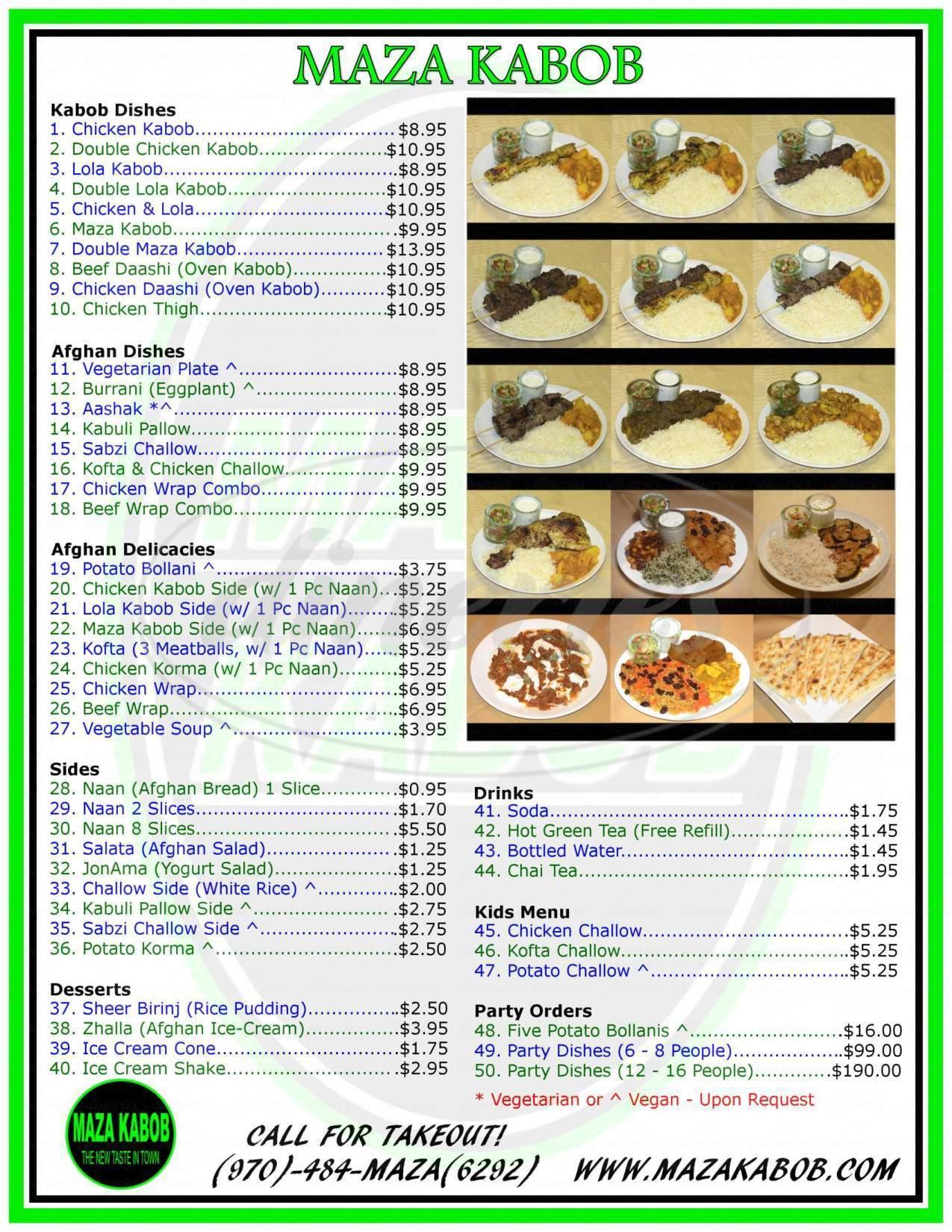 menu for Maza Kabob
