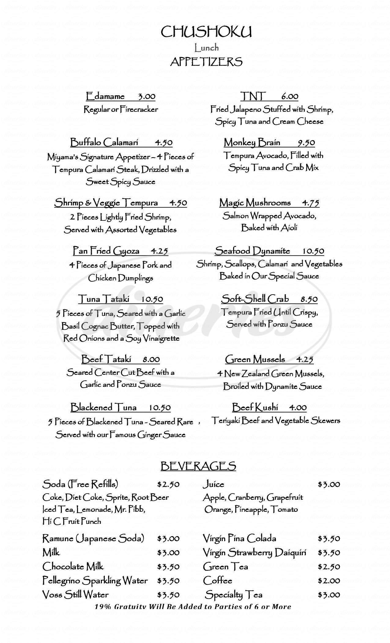 menu for Miyama of Colorado