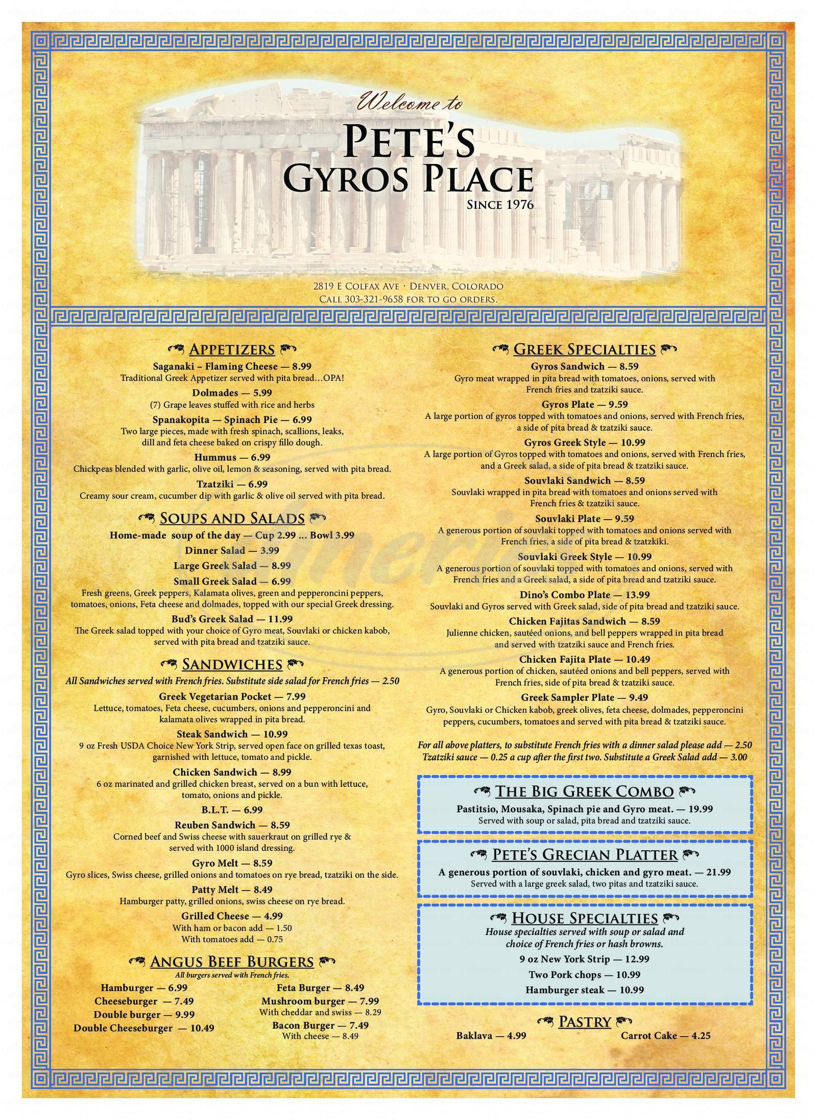menu for Pete's Gyros Place