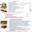 Pho 50 thumbnail menu