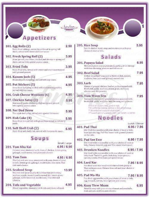 menu for Sue of Siam