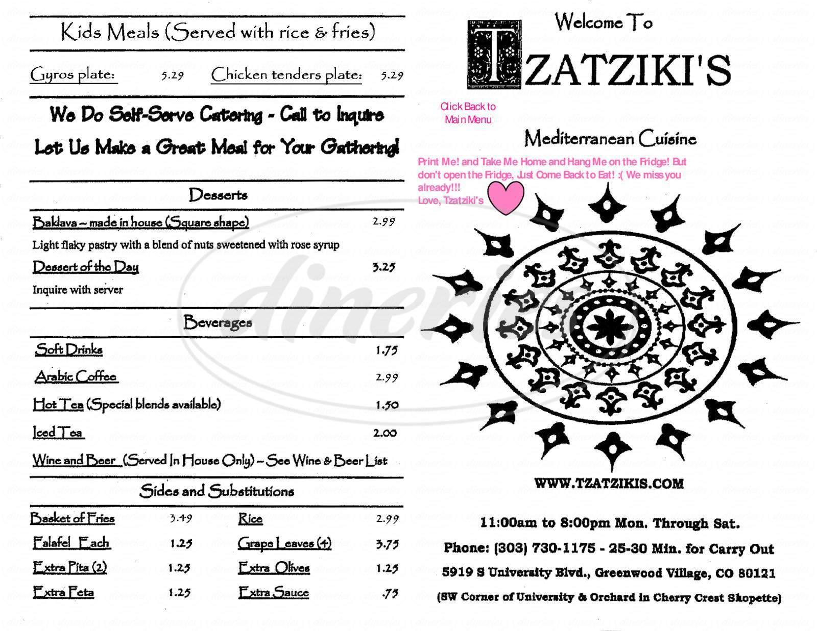 menu for Tzatziki's